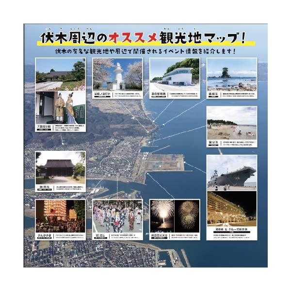 富山県土木部